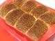 Lekue (ルクエ) スチームケースで油で揚げない焼きカレーパン