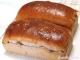 パウンド型でミックスナッツパン